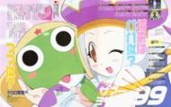 [large][AnimePaper]scans_Keroro-Gunsou_CoffeeCake_31630.jpg